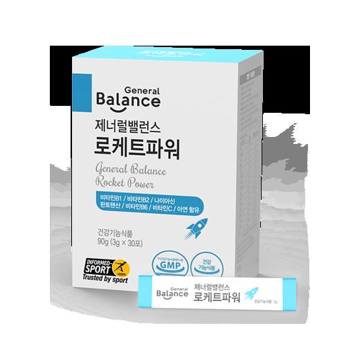 Thực phẩm bổ sung vitamin cho nam: GENERAL BALANCE ROCKET POWER