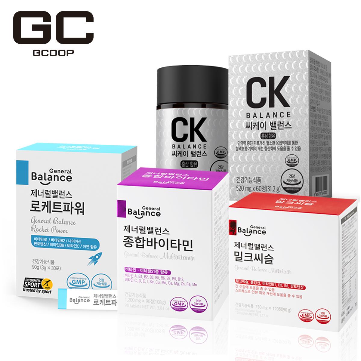 Combo sản phẩm bảo vệ gan